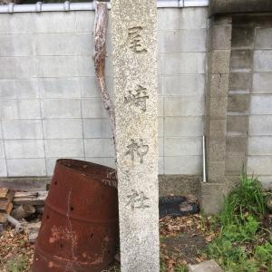 大阪府阪南市尾崎町[尾崎神社(おざきじんじゃ)]までツーリング