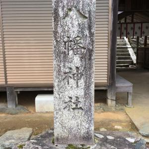 和歌山県伊都郡かつらぎ町大字下天野[八幡神社(はちまんじんじゃ)]までツーリング