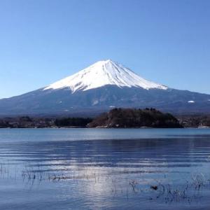 『日本』を捨てよ まとめ 感想