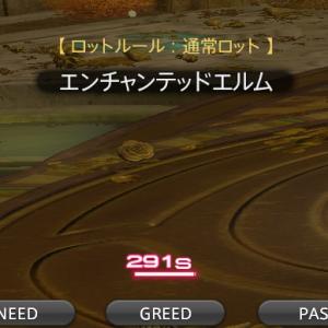 FF14 2人で 宝の地図 G12 リェー・ギア・ダンジョン 今年15回目