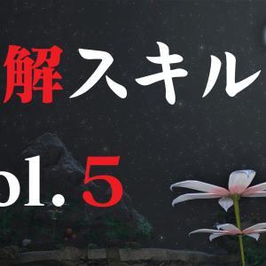 FF14 分解スキル 上げ ねこちゃん編 Vol.5