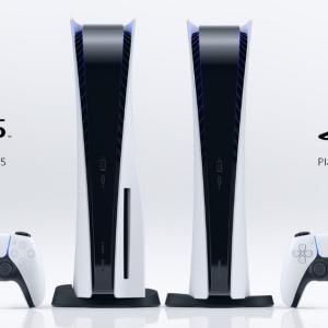 雑記 PlayStation5 2020年 年末商戦期に発売 販売・予約に関する情報は?