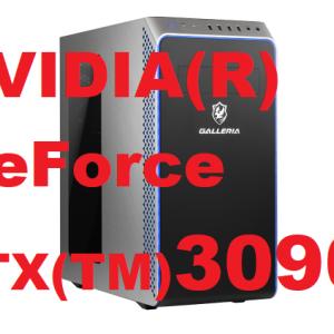 ドスパラ 最新 NVIDIA GeForce RTX 3090 搭載パソコン発売