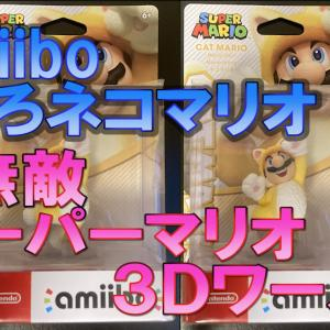 Switch amiibo しろネコマリオ 無敵 スーパーマリオ 3Dワールド