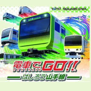 Switch 電車でGO!! はしろう山手線 3月18日(木)に発売