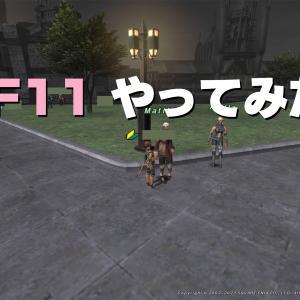 FF11  ヴァナ・ディールで初めて遊んでみた!