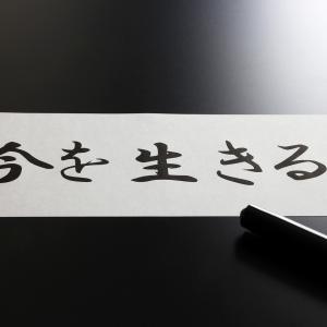 【参考】独身アラサーOLの[やりたいことリスト100]