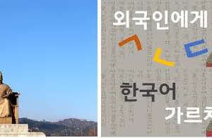 【韓国語】学習する前に慣れてみよ、基本中の基本のフレーズ