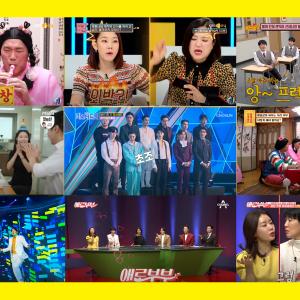 You tubeで見れる、韓国で熱い!人気テレビ番組をご紹介します!