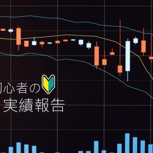 【株歴1ヵ月】初心者の実績報告【2020年1月編】