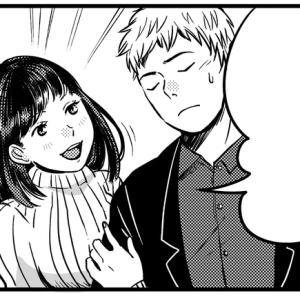 ハルカの陶 【ディスク・ふらい , 西崎泰正 】(無料マンガ漫画コミック)