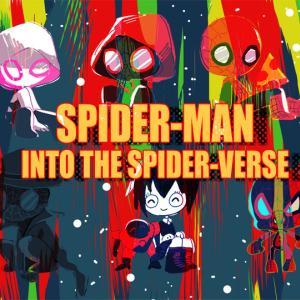 【絵&映画レビュー】「スパイダーマン:スパイダーバース」/ネオンカラフルな世界観が素敵!