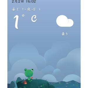 結局、岩手県で最強の大共ホームの無暖房の家は暖かいのか