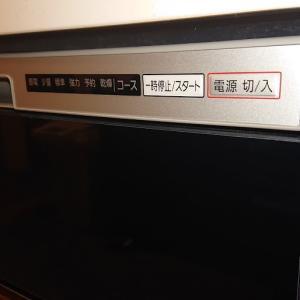 『食洗機で家事の時短』食洗機のメリットデメリットまとめました!