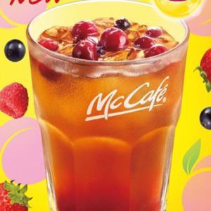 期間限定!マクドナルド ごろっと果肉入り「ベリーベリー&ピーチティー」マックカフェでフルーツ果肉入りアイスティーは初!期間はいつまで?