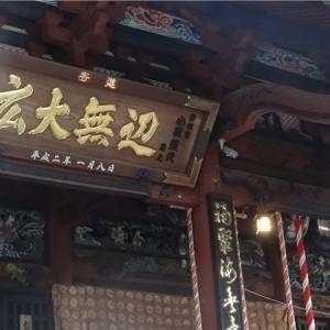 水澤寺(群馬県渋川市)初詣のご利益はあらゆる祈願に答えてくださる
