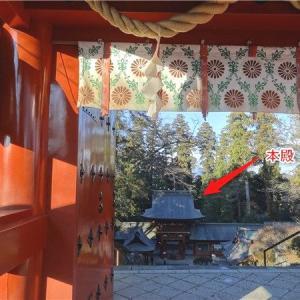 貫前神社(群馬県富岡市)初詣のご利益は勝負に勝つ、入試、就職