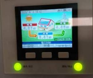 我が家で行った太陽光発電の電圧抑制対策について