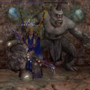 宝物の守護者 蓬魔大陀羅戦動画