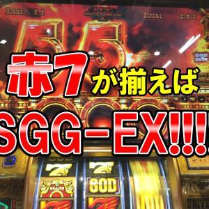 【凱旋】SGG中にプッシュボタン「激熱」!赤7揃いなら夢のSGG-EX突入だがはたして…!?