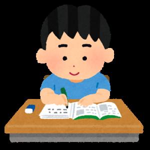 宿題に悪戦苦闘(^-^)