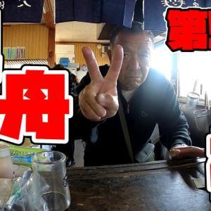 筑波白水湖で行われた石井旭舟さんの旭舟杯に参加しました