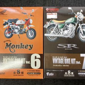 1/24 YAMAHA SR & HONDA Monkey 半完成組立バイク
