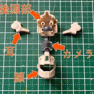 1/100 MG ジム改 その1(余談多め)
