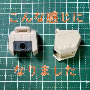 1/100 MG ジム改 その4(パーティングラインとかたい焼きとか接着剤とか)
