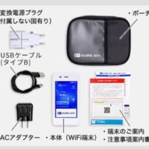 必見!!!イモトのWi-FiとグローバルWi-Fiどっちがいい??