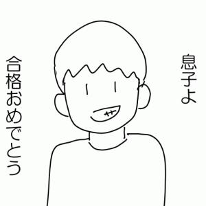 エピローグ1