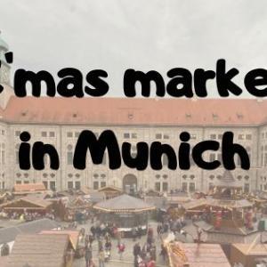 【一度は行きたい】ミュンヘンのクリスマスマーケットの見どころ