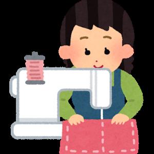 水通しを忘れたらキルティングが1割縮んだ。衣類乾燥機は要注意