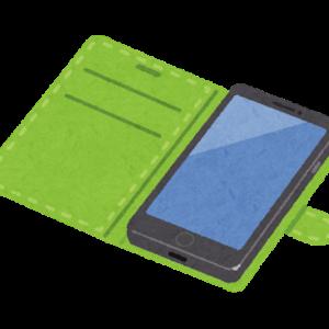 ボロボロの手帳型スマホケースもリメイクすれば新品同様♡実践編