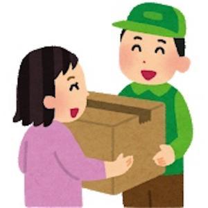 アマゾンでは置き配が初期設定と知らず荷物が5日間放置された件