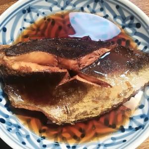 【簡単料理】釣れたアイゴの煮付けレシピ