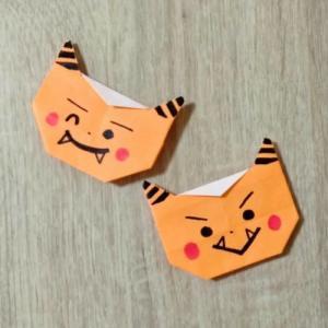 節分の鬼を折り紙で作ろう!子供でも簡単な折り方