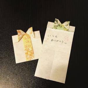 折り紙でおしゃれなお手紙を書こう