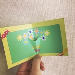 花束のメッセージカードを手作りしてみよう!画用紙で簡単にできるよ