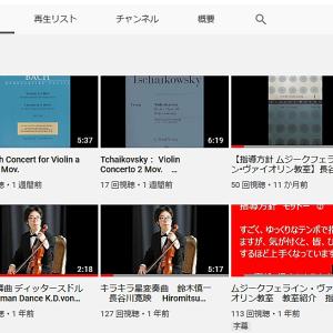 長谷川寛映 Youtube オフィシャルページ