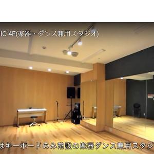 新潟市中央区にて、子供専門の本格的なヴァイオリンの専門教育の教室誕生!! 個人レッスン!!
