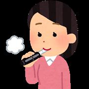 タバコの本数を減らす!ゆいいつ効果のあった方法
