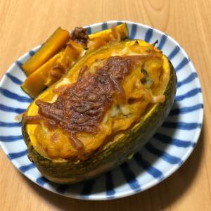 お料理紹介 〜子どもも安心。器まで食べれる丸ごとかぼちゃグラタン〜