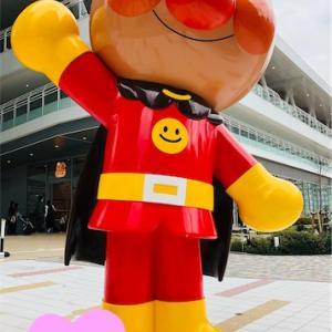 【横浜】アンパンマンこどもミュージアムに行ってみた〜無料で過ごすオススメの楽しみ方〜