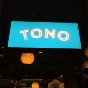 シンガポールでセビーチェリア@TONO Cevicheria