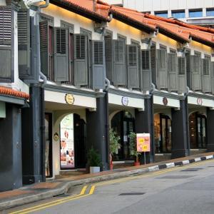 シンガポールの歴史散歩@Erskine Road