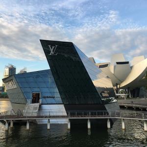 シンガポールのマリーナに浮かぶルイ ヴィトン アイランド メゾンでお直し