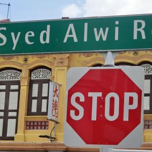 シンガポールの歴史散歩@Syed alwi road