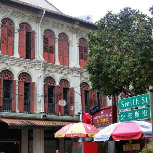 シンガポール歴史散歩@Smith street