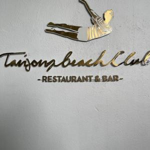 タンジョン ビーチクラブ